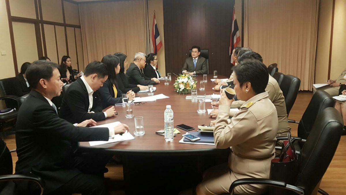 ประชุมหารือเพื่อจัดเตรียมมาตรการเร่งรัดการใช้และผลักดันการส่งออกยางพารา