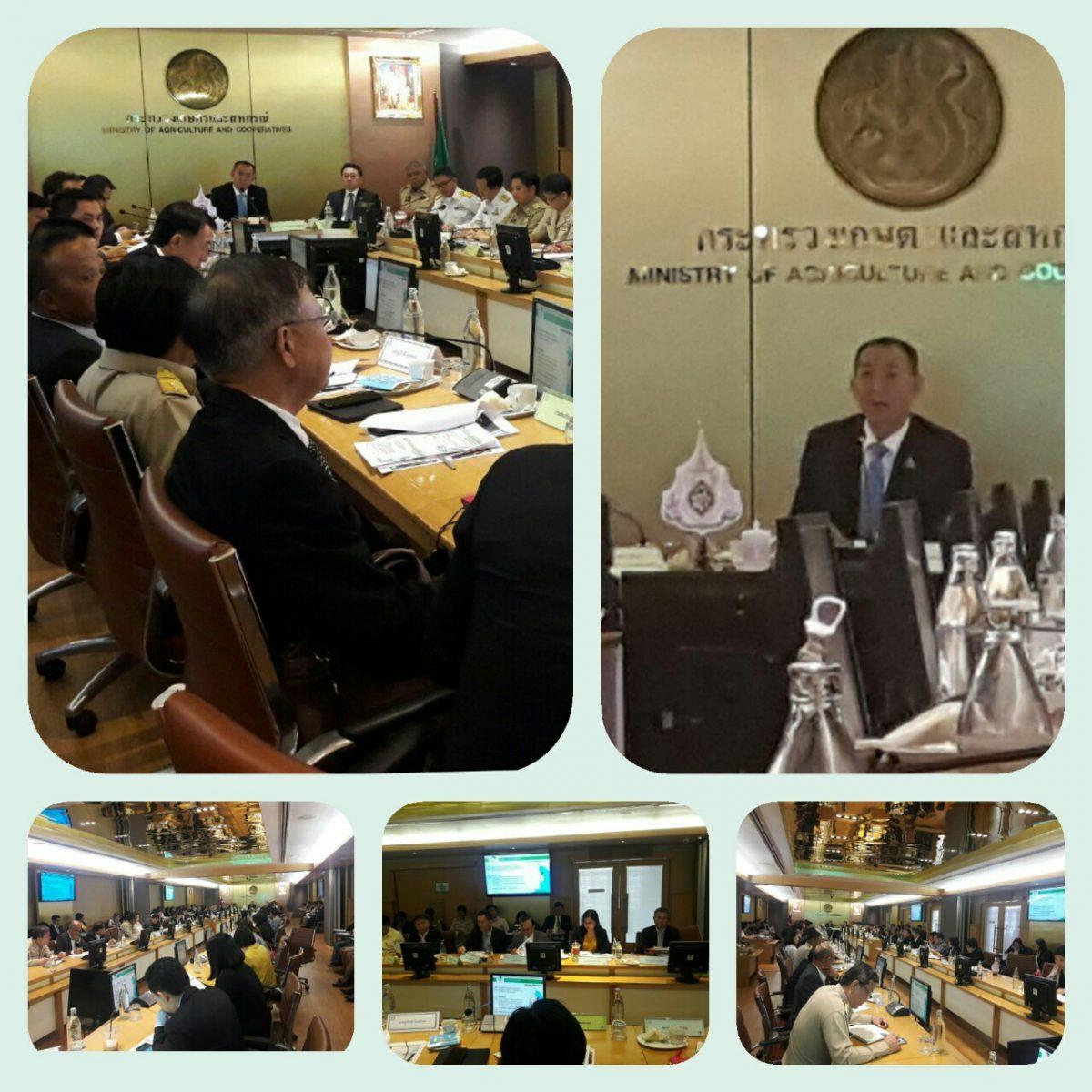 ประชุมหารือแนวทางการดำเนินงานการแก้ไขปัญหาราคายางพาราร่วมกับผู้ประกอบกิจการยาง