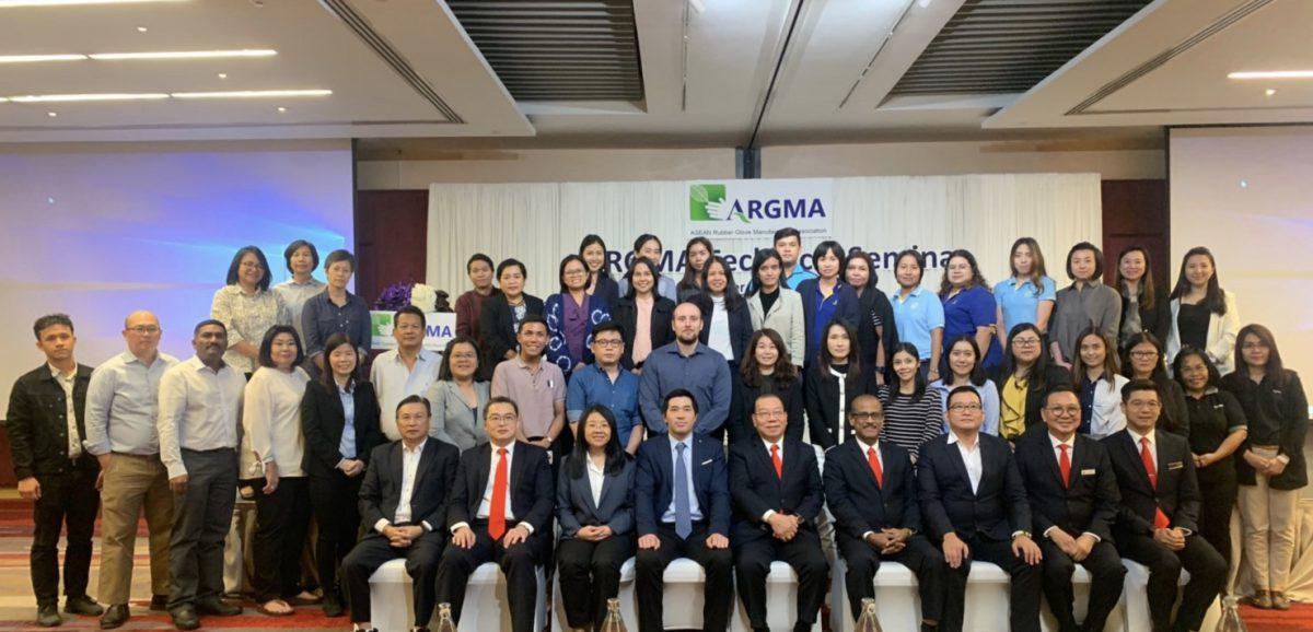 MDA Seminar organised by ARGMA/BSI 2019