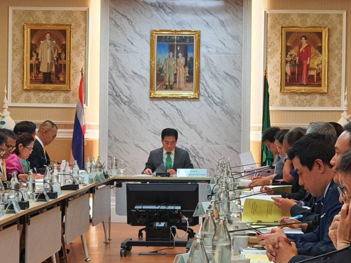 ประชุมคณะกรรมการนโยบายยางธรรมชาติครั้งที่ 1/2562